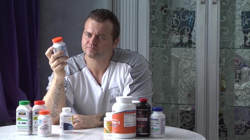 Четкий Обзор Добавок и Витаминов от Ден4ика