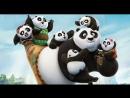 Кунг-фу Панда 3 (2016) HD