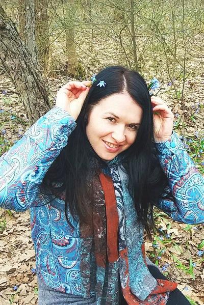 Татьяна Fomenko