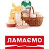 METRO Cash & Carry Ukraine