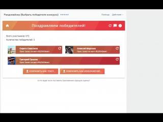 Розыгрыш билетов на матч ПФК ЦСКА -
