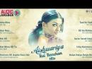 Aishwarya Rai Bachchan Hits - Audio Jukebox  Full Songs Non Stop