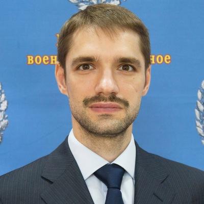 Даниил Утехин