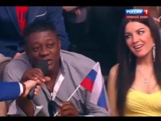 И я верю! Я верю! Запомните мои слова, Россия будет на коленях!