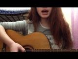 lina - Тримай (Христина Соловій cover)