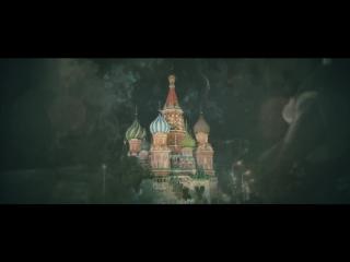 Сила России