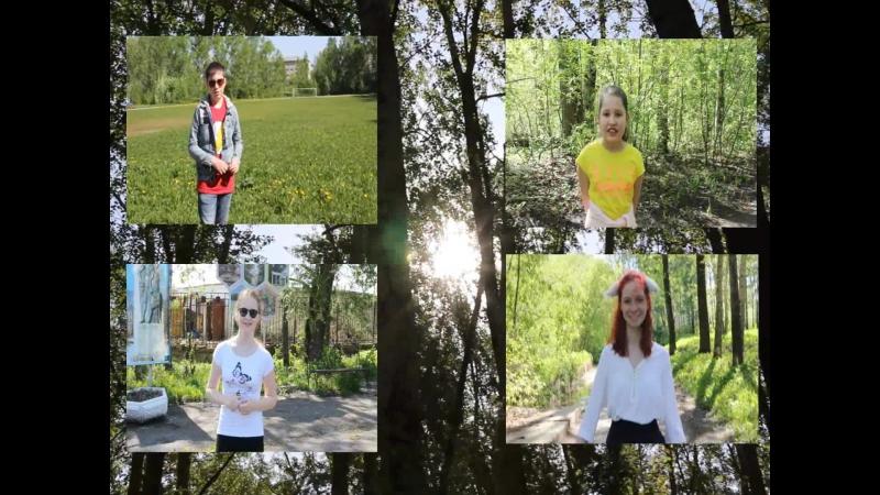 Звезда ютуба 5-16 июня Автор Алена Герасечкина