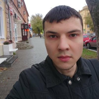 Максим Александров