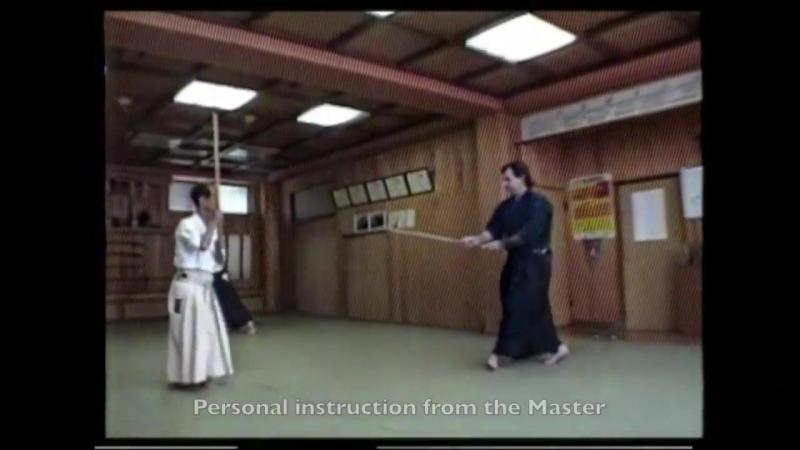 Katori Shinto Ryu Omote no Tachi, O-Sensei Sugino Yoshio ~ Patrick McCarthy
