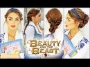 Emma Watson's Belle Hairstyles | Beauty The Beast Tutorial鹿