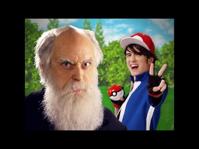 Ash Ketchum vs Charles Darwin. Epic Rap Battles of History.