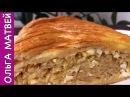 Капустный Пирог С Яйцом Это Всегда Очень Вкусно Cabbage Pie Recipe