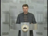 Брифнг народного депутата вд УКРОП Вталя Купря з приводу мтац Порошен ...