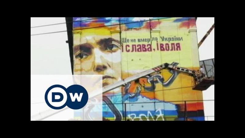 Чи хочуть в ЄС бачити Савченко в політиці?