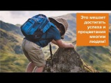10 вещей, которые мешают стать успешным и богатым человеком | Вредные привычки че ...