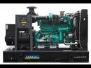 Дизельная электростанция дизель генератор AKSA APD 350 C 252 кВт