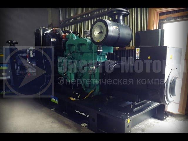 Дизельная электростанция (дизель генератор) AKSA APD 412 C (300 кВт) в контейнере типа