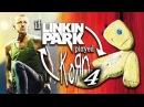 ITP! / Trash Linkin Park/Korn Cover