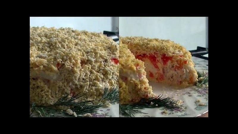 Салат Мимоза Очень Сочный и Вкусный Рецепт | Mimosa Salad » Freewka.com - Смотреть онлайн в хорощем качестве