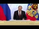 Путин дал приказ тем кто родился в СССР получить гражданства Рф