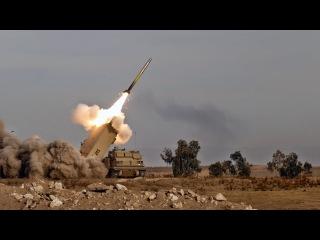 MLRS (Multiple Launch Rocket System), United States of America.MLRS tactical rocket warhead
