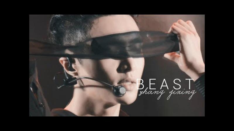 Beast — zhang yixing | exo lay