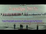 02.11.17. «Старт» - «Байкал-Энергия» 2:6 (1:5)