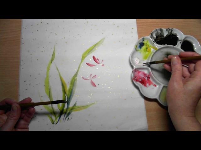 КАК нарисовать ОРХИДЕЮ. Дзен-живопись акварелью на рисовой бумаге.