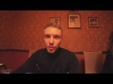 Егор Крид респектует Оксимирону гений в своём жанре