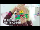 LEGO DUPLO #Играявместе
