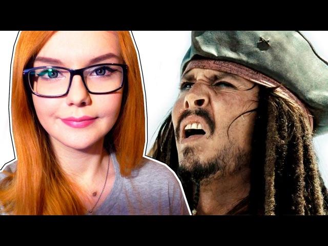 Пираты компьютерных морей (Переозвучка) | РЕАКЦИЯ НА TheNafig