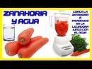 Exquisito Licuado de zanahoria Para Bajar De Peso, Depurar y Quemar Grasa