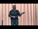 10 Юрий Слатов Две вертушки на Моздок