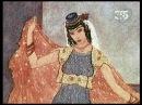 Бессмертная легенда Сказки Шахерезады Тысяча и одна ночь