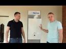 Настенные котлы Обзор двухконтурного газового котла Sime Brava Slim