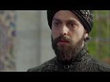 Кёсем Султан 2 сезон 46 серия. На русском.