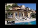 Privat Bungalow Villa Alanya Mit Meerblick und Privatpool
