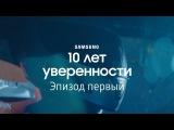 Авсюкевич Мария в ролике Стиральные машины Samsung
