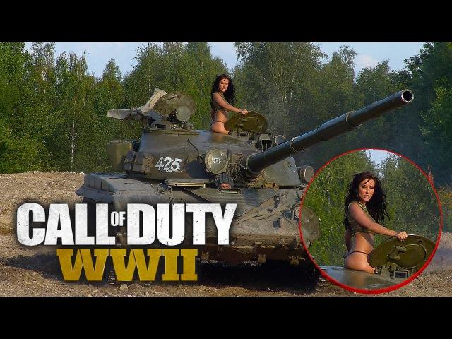 НА ТАНКЕ ПРОТИВ НЕМЕЦКИХ ТИГРОВ Call of Duty WW2 5