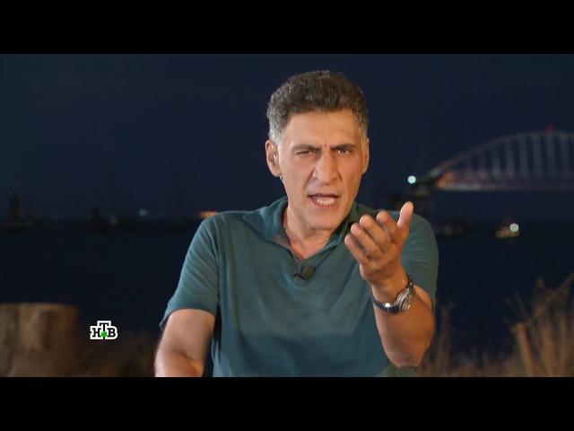 Международная пилорама. 9 сентября 2017 года. В гостях - строитель Крымского моста...
