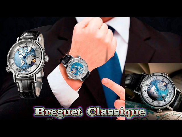 Часы - Breguet Hora Mundi