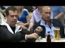 Путин прощай пиздабол