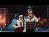 ESC2016 - Ukraine voting circuit, Verka Serduchka &amp Mother
