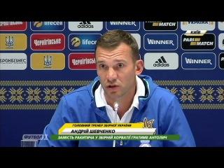 Футбол NEWS от  (15:40) | Украина провела открытую тренировку, новый формат проведения ЧМ