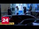 В США в результате стрельбы возле супермаркета погибли трое Россия 24