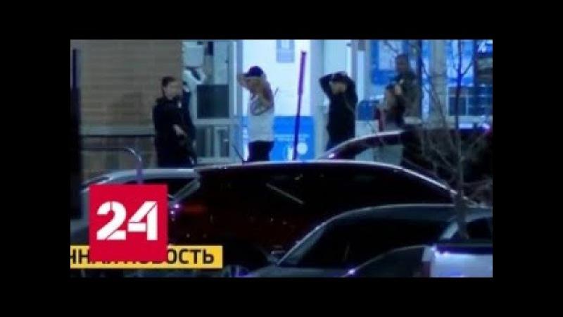 В США в результате стрельбы возле супермаркета погибли трое - Россия 24