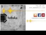 Walkboy - Sobaka (Walkboy Edit) Electronica