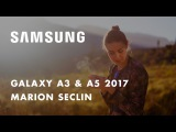 Samsung Galaxy A3 & A5 2017 – #48hdeliberté avec Marion Seclin