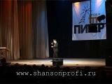 Саша Адмирал Карамболь (запись с концерта