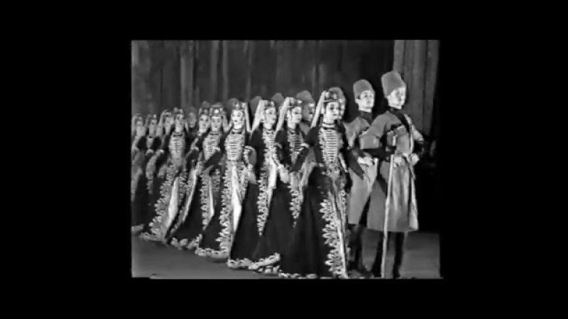 Налмэс зафак-Кабардинка удж - Nalmes zafak - Kabardinka vuig 1991